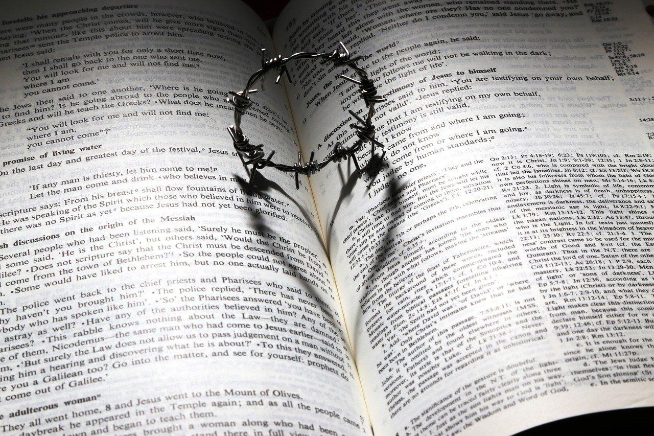 Религиозна книга